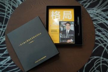 """全球首发,这本新书也许就是工业品营销新""""圣经"""""""