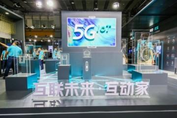开启5G智能家居新时代!云米5G IoT战略新品引爆2020广州建博会