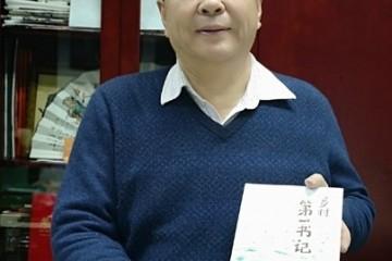 """""""E读海淀书香""""落幕:用声音展示""""全面建成小康社会""""的艰辛与成就"""