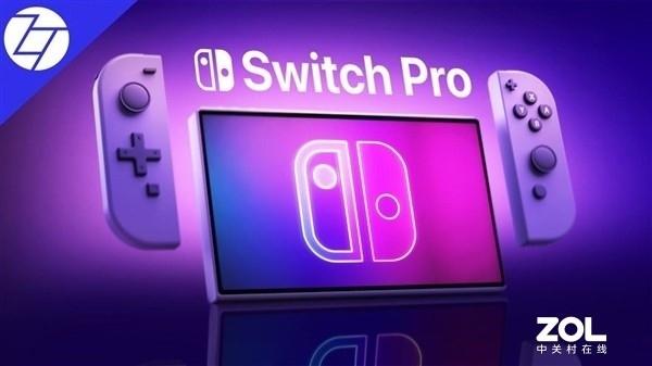 价格曝光任天堂全新SwitchPro真要来了